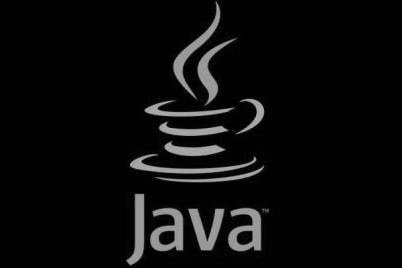 Java Logo Gray on Black Background